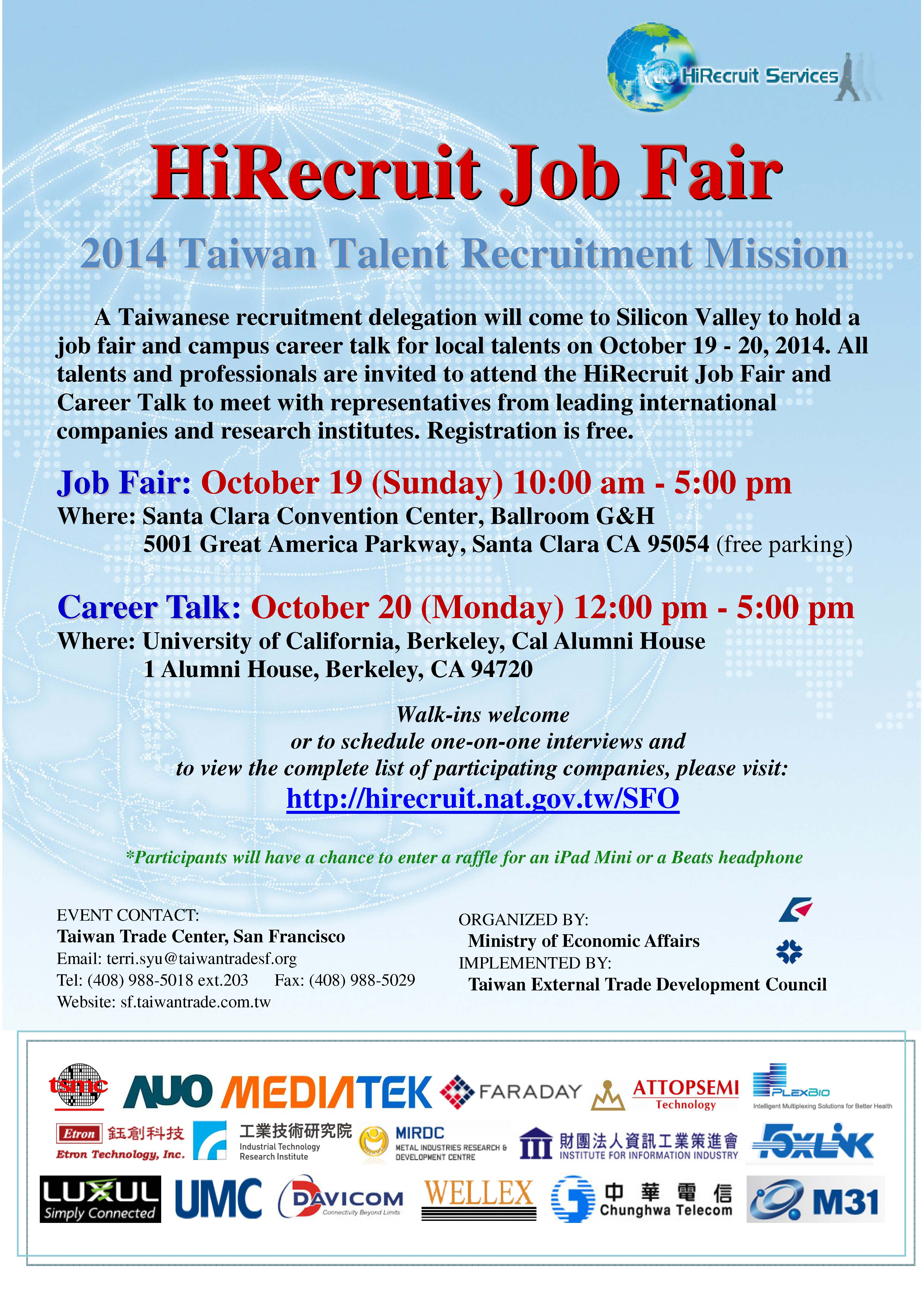 Taiwan Trade Center, San Francisco - 2014 HiRecruit Job Fair